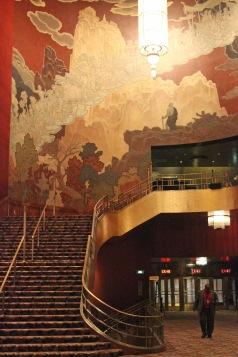 Racio City Lobby